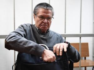 Улюкаев выплатил штраф 130 млн рублей полностью