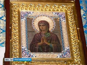 Икону Пресвятой Богородицы привезли в Магнитогорск. 8 февраля сорок дней со дня трагедии