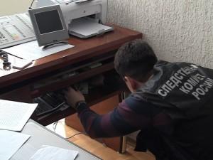 Обыски в администрации Троицка. Чиновники признались в получении откатов