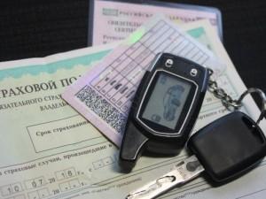 Электронные водительские права введут в России в 2020 году
