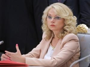 Татьяна Голикова поручила создать в России профессиональные семьи