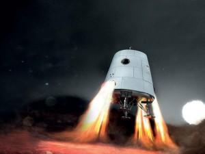 Российская «Федерация» может отправиться на Луну, изменив название