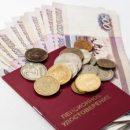 Сроки получения повышенной пенсии назвал министр финансов