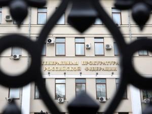 500 миллионов рублей взыщут с трех жен и друзей полковника Захарченко