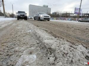 Снег в Челябинске убирать не будут. У районов нет бюджетов на это