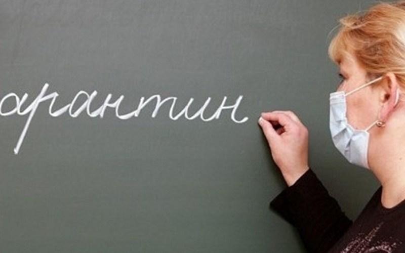 В Брянской области на карантин закрыли три школы и детский сад