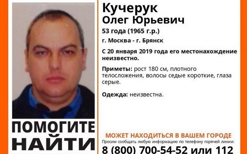 Пропавшего месяц назад Олега Кучерука нашли