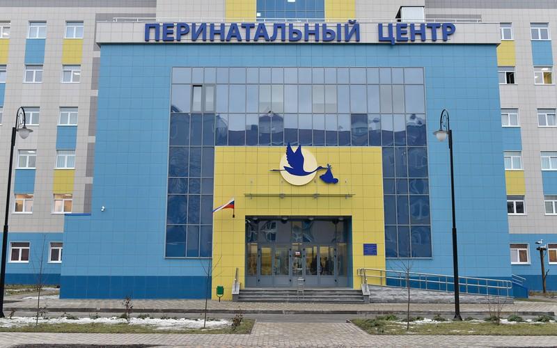 В Брянском перинатальном центре новое ЧП