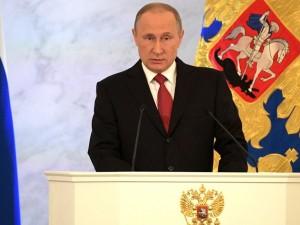 Началось ежегодное обращение Владимира Путина к Федеральному Собранию