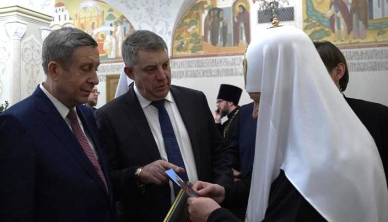 Руководители Брянска поздравили Патриарха
