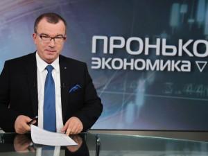 «Нам объявлена война - и не только торговая», -  считает экономический обозреватель Пронько