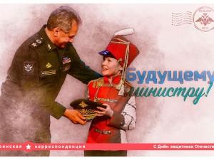 Армейский юмор на открытках. Минобороны оригинально поздравило россиян с 23 февраля