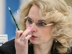 Индивидуальный перерасчет каждой пенсии пообещала Татьяна Голикова