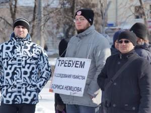 Митинги памяти Бориса Немцова проходят в России