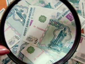 Падение доходов россиян объяснили тремя негативными факторами