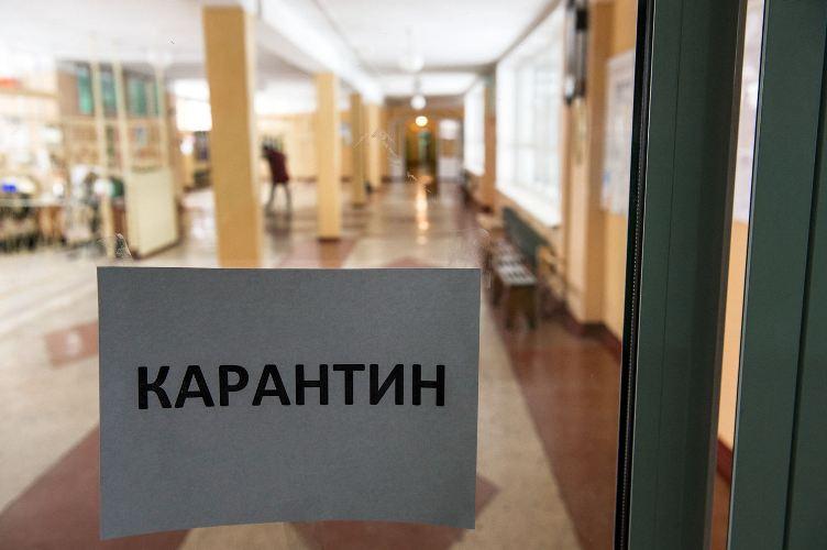 В Брянской области закрыли 11 школ на карантин