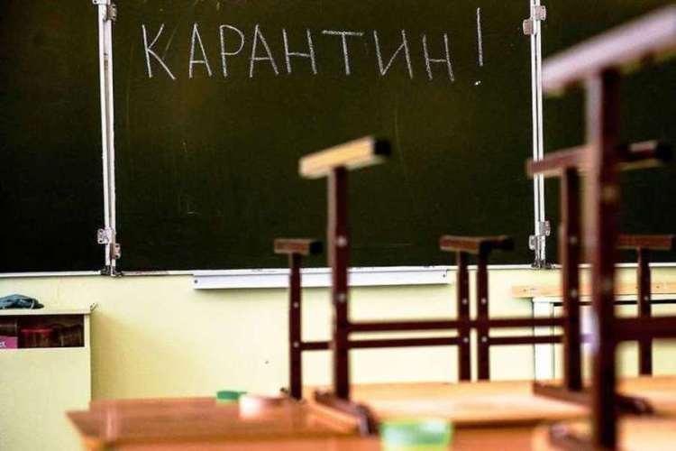 В Брянской области из-за гриппа закрыли три детских сада и школу