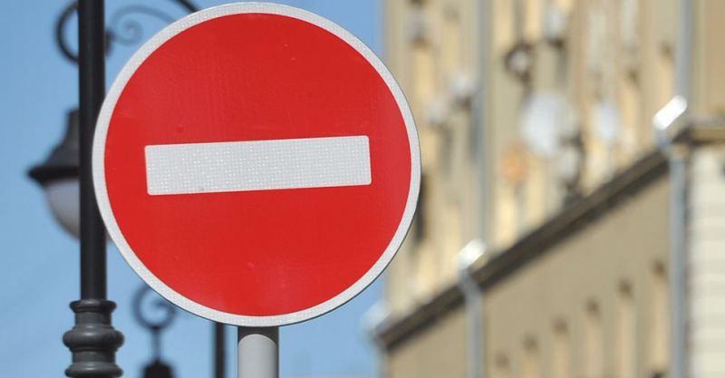 Брянским водителям запретят останавливаться на Станке Димитрова