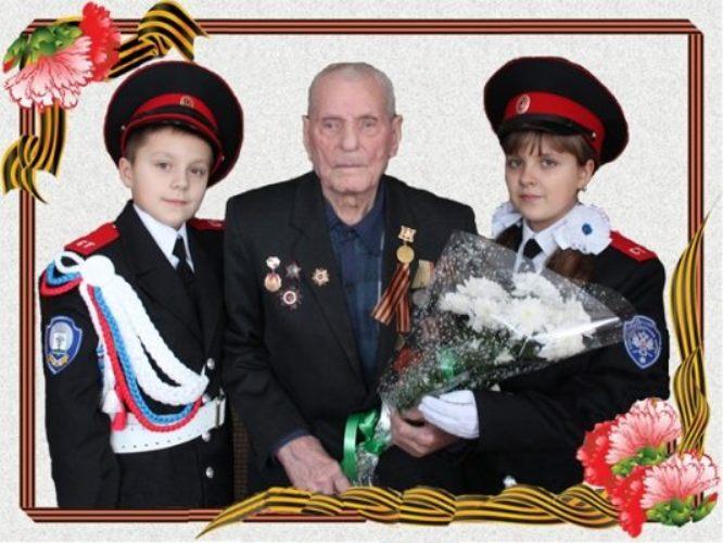 Стародубскому ветерану ВОВ исполнилось 100 лет