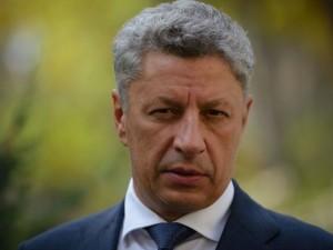 Украина надеется на содействие России в возвращении Донбасса