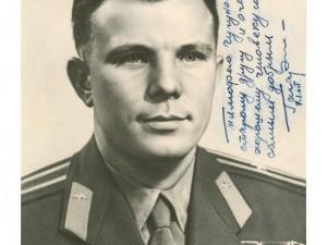 Автограф Юрия Гагарина: к 85-летию первого космонавта