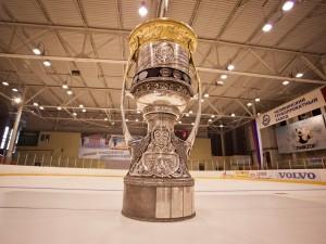Кубок Гагарина приедет в Челябинск 22 марта
