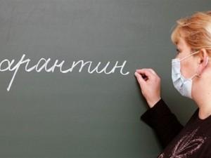 Закрыт на карантин класс, в котором училась девочка, недавно умершая от менингита