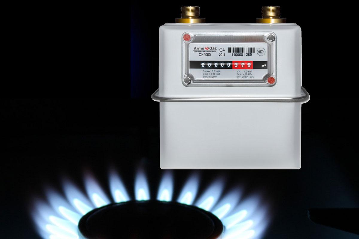 Установка «умных» счетчиков учета газа в РФ может увеличить тарифы