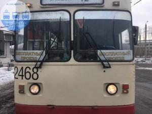 Троллейбус для безбилетников пустили в Челябинске 1 марта