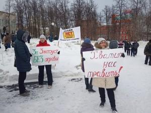 Три тысячи жителей Златоуста вышли на митинг против строительства кремниевого завода