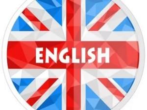 Английский язык занял место всего одного снимка
