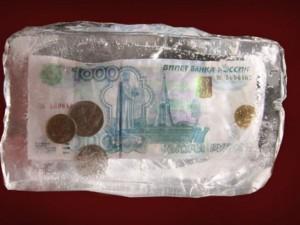 Заморозить цены предлагают россияне