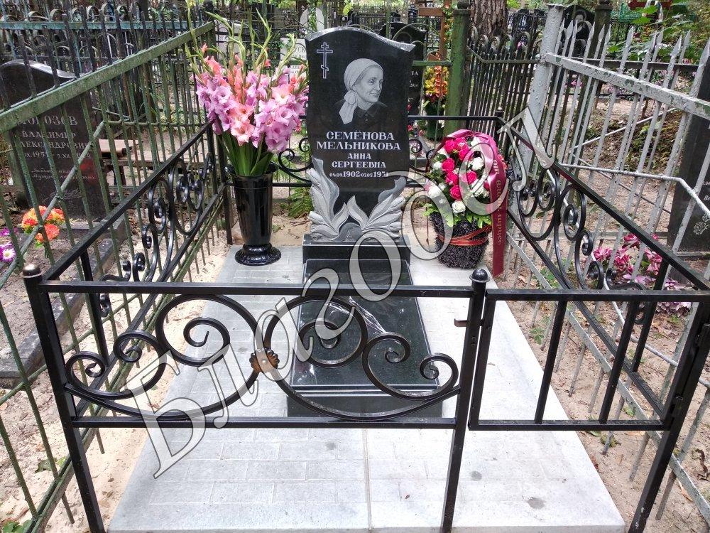 Ритуальная компания «Благодел» полностью берет на себя организацию похорон