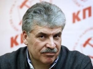 Зюганов призвал распустить ЦИК за отказ передать мандат Грудинину