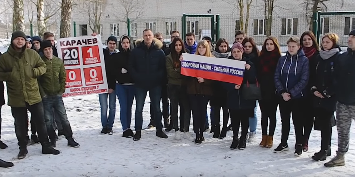Жители Карачева попросили Богомаза спасти спорт