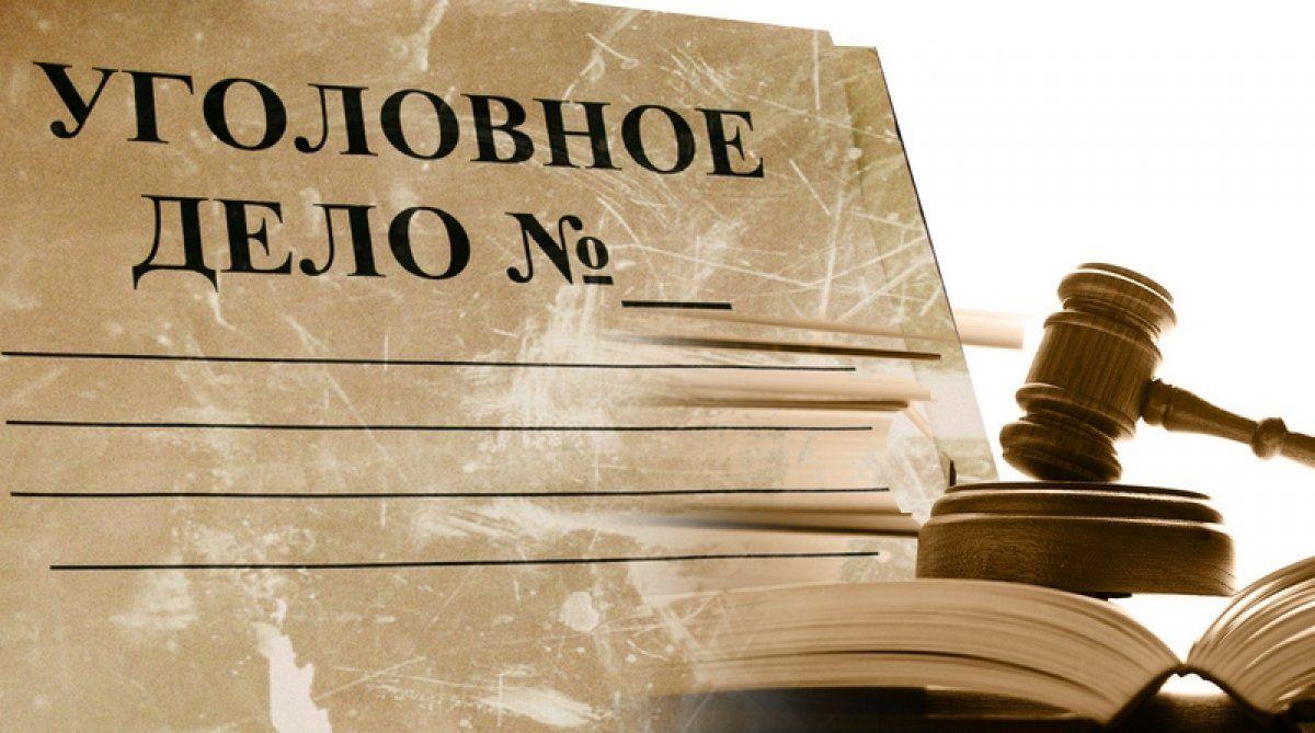 На главу сельского поселения Новозыбковского района завели уголовное дело