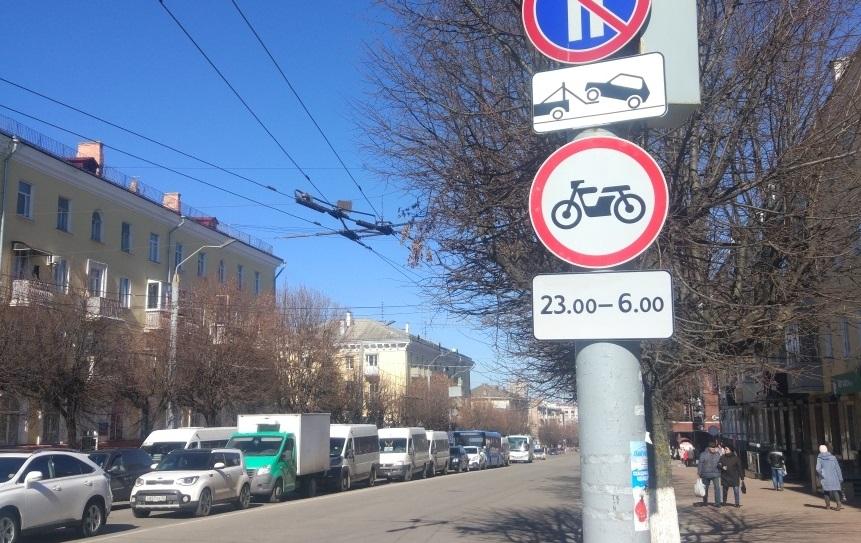 Конец гонкам: мотоциклистам запретили гонять по ночному проспекту Ленина