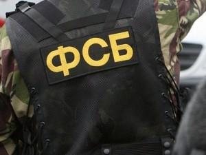 О чем говорил Путин на коллегии ФСБ: не только об иностранных шпионах