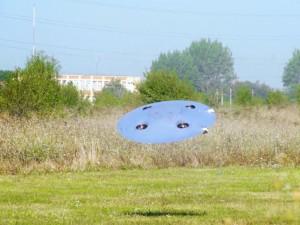 «Летающая тарелка» в Румынии называется ADIFO
