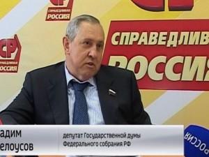 В губернаторы Челябинской области «Справедливая Россия» планирует выдвинуть подследственного депутата Белоусова
