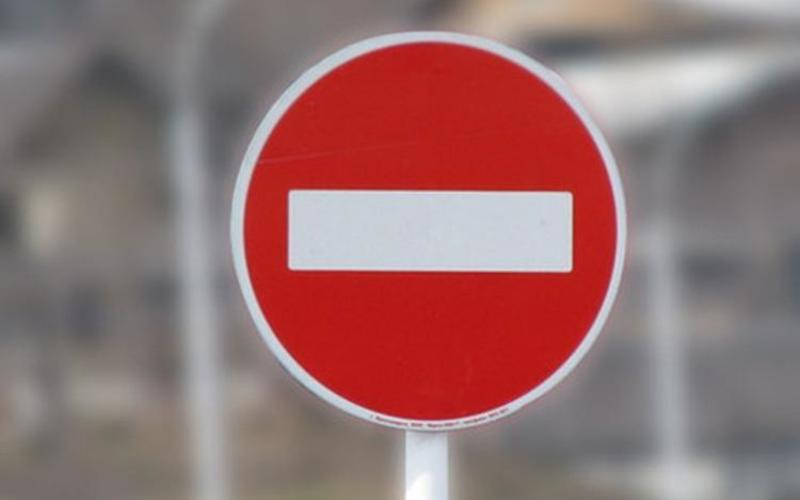 В центре Брянска ограничат движение и парковку транспортных средств