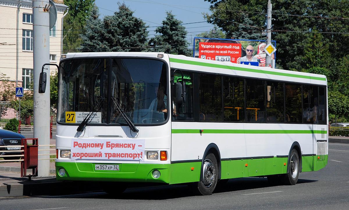 С 6 мая брянские автобусы будут ездить до полуночи