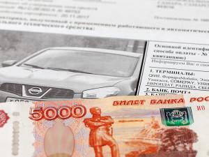 Скидки за досрочную уплату штрафов ГИБДД предложили увеличить