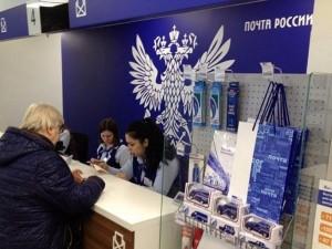 Почта России начала принимать платежи от челябинских садоводов