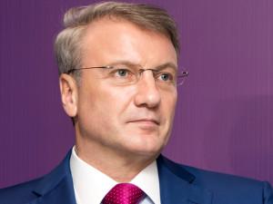 Заявление Грефа о сборах на Нотр-Дам разозлило россиян
