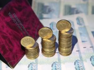 Социальные пенсии выросли на 2% с 1 апреля
