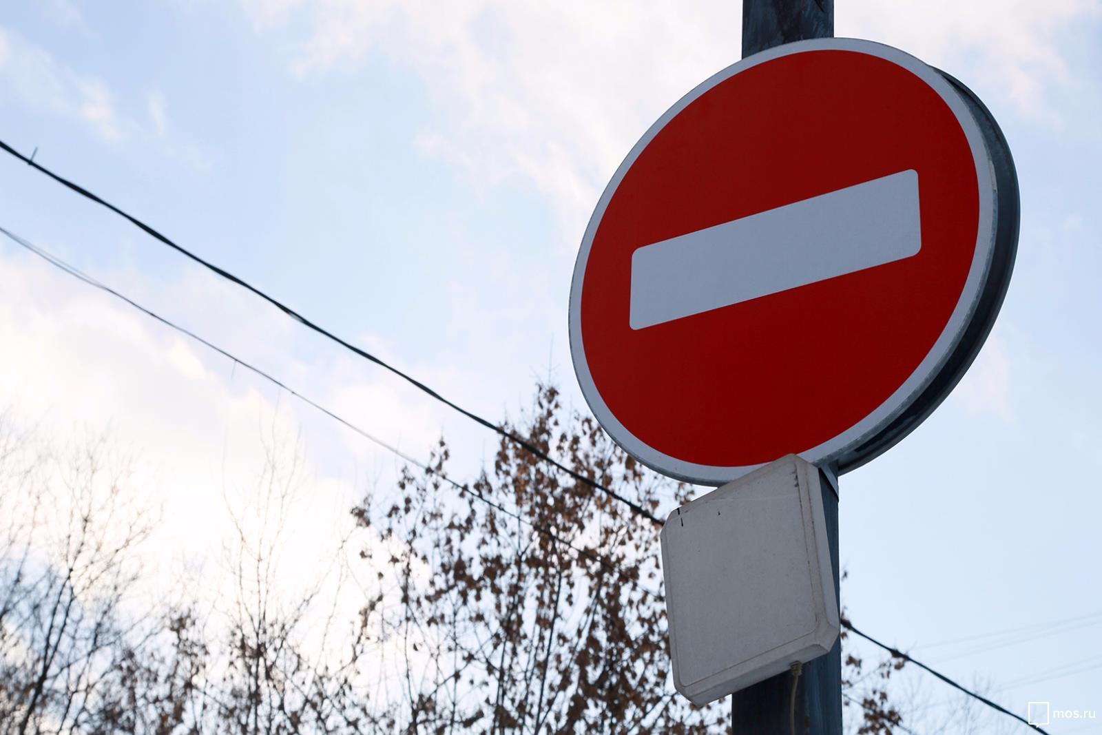 5 апреля ограничат движение и парковку на улице Советской