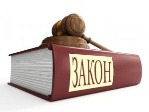30 тысяч рублей штрафа за пост о Путине
