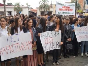 Абхазия ввела смертную казнь