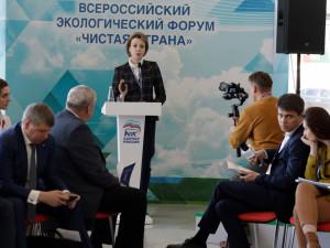 РМК презентовала лучшие эко-технологии на форуме «Чистая страна»